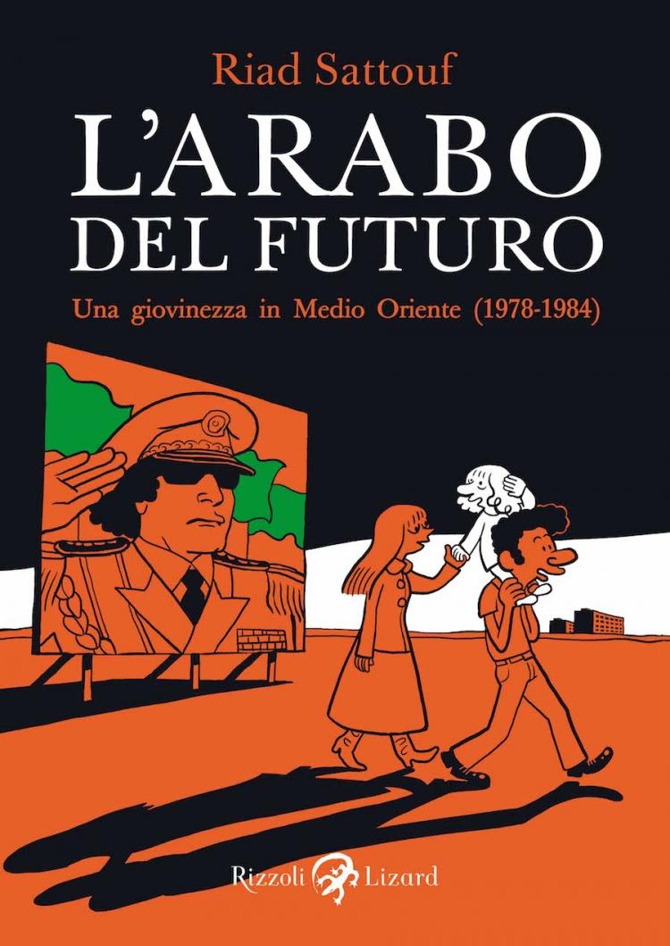 Copertina l'arabo del futuro